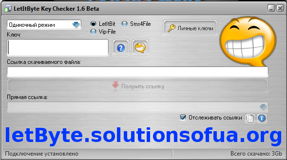 LetItByte Key Checker 1.6.2 Limit Edition - это улучшенная и